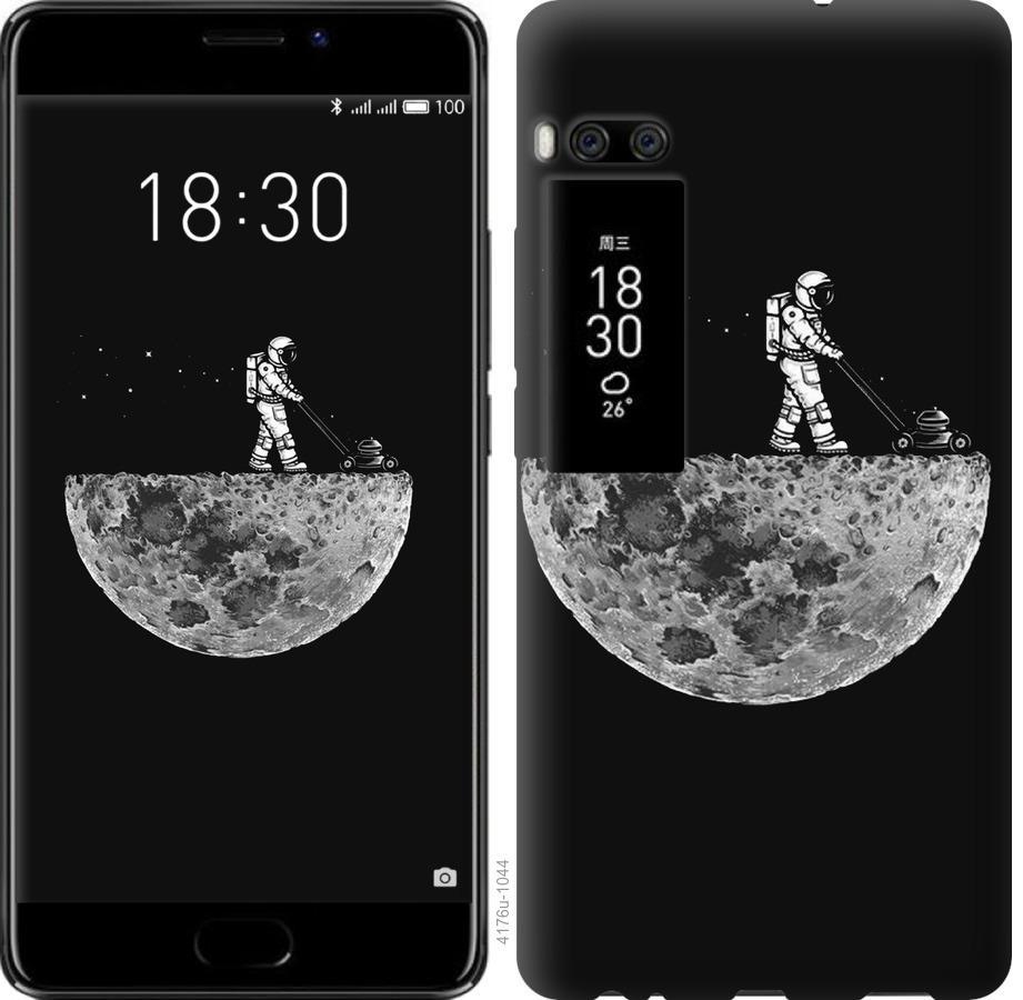 Чехол на Meizu Pro 7 Moon in dark
