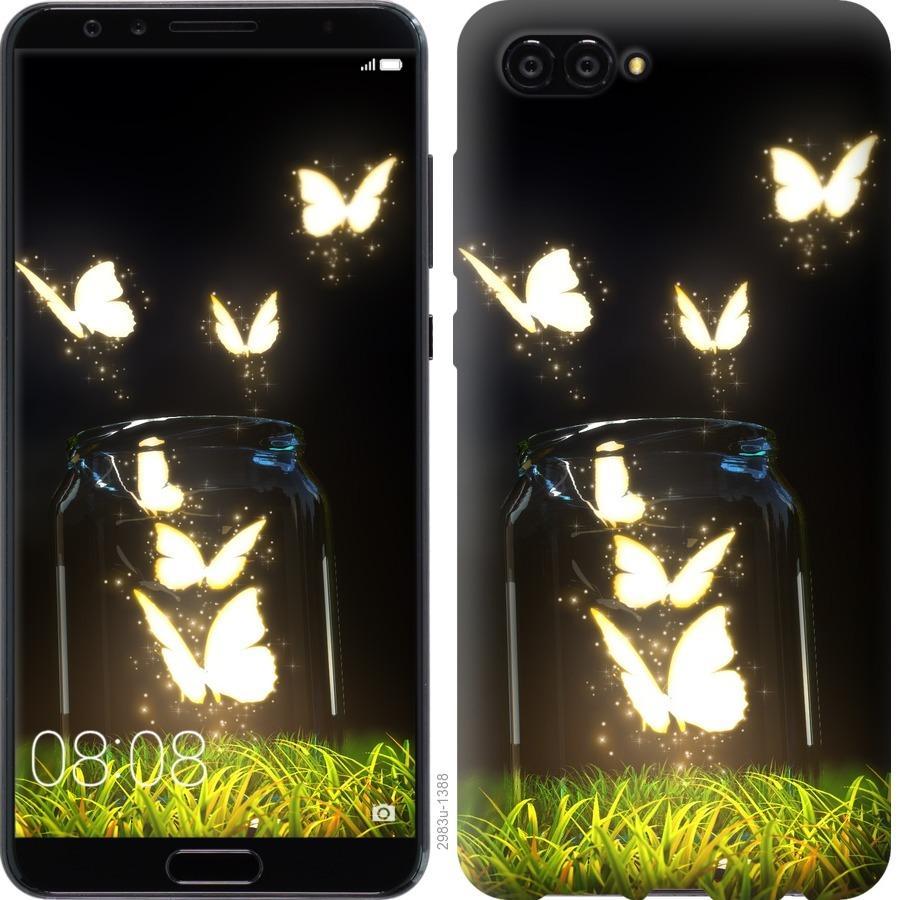 Чехол на Huawei Nova 2S Светящиеся бабочки