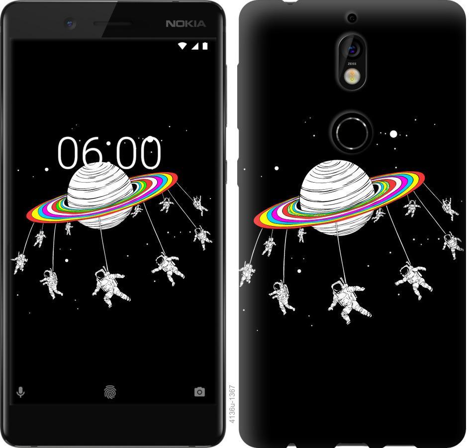 Чохол на Nokia 7 Місячна карусель