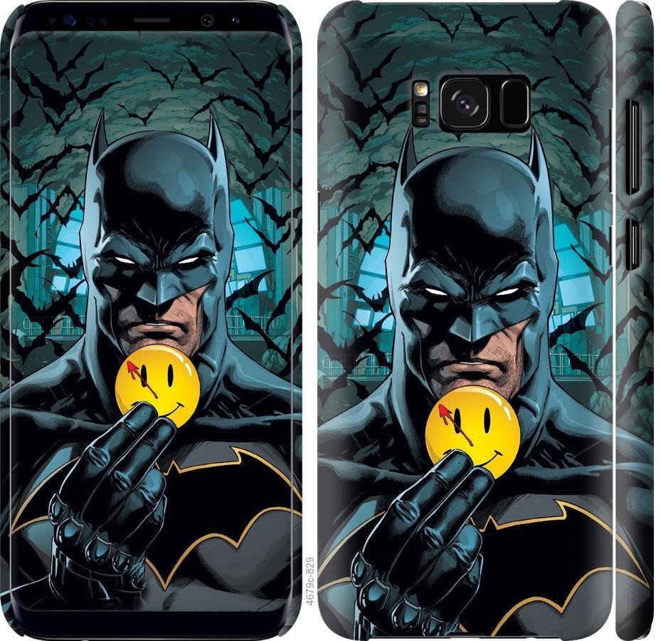 Чехол на Samsung Galaxy S8 Бэтмен 2