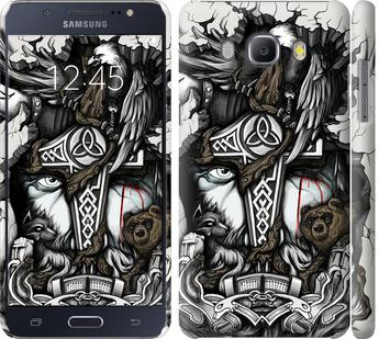 Чехол на Samsung Galaxy J5 (2016) J510H Тату Викинг