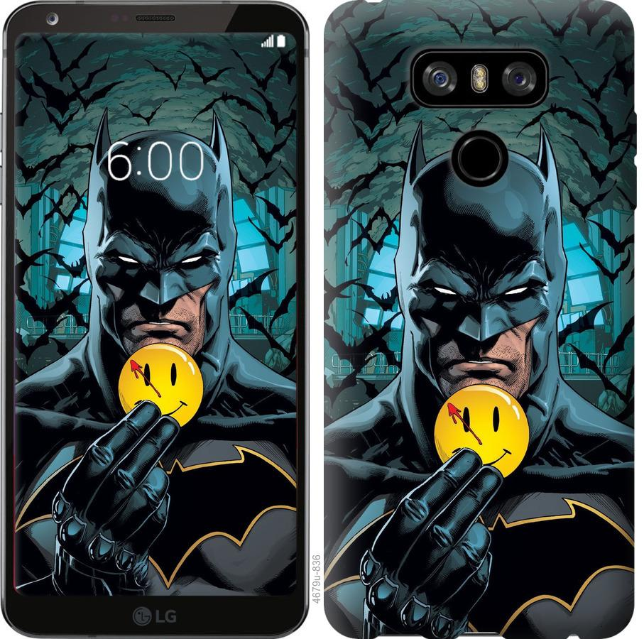 Чехол на LG G6 Бэтмен 2