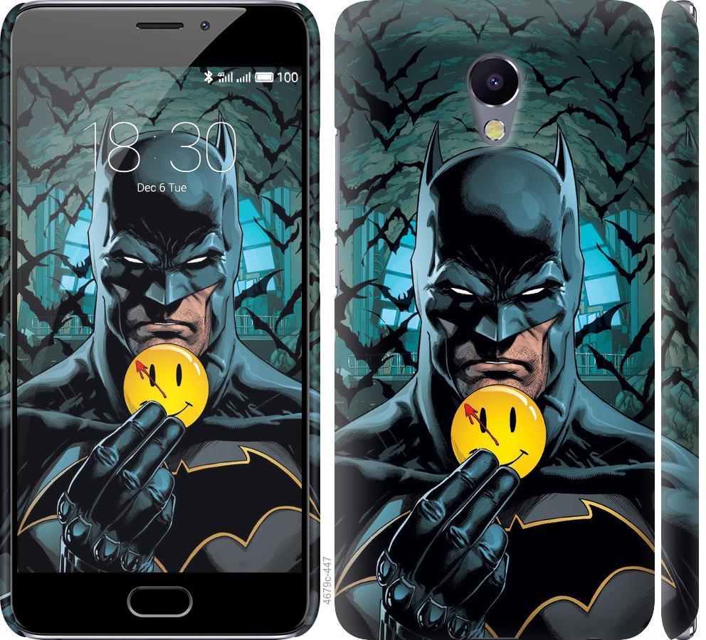 Чехол на Meizu M5 Note Бэтмен 2