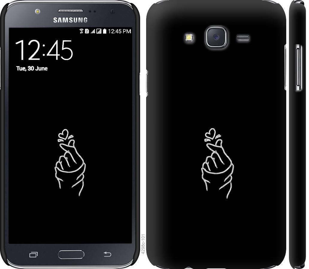 Чехол на Samsung Galaxy J7 J700H Love You