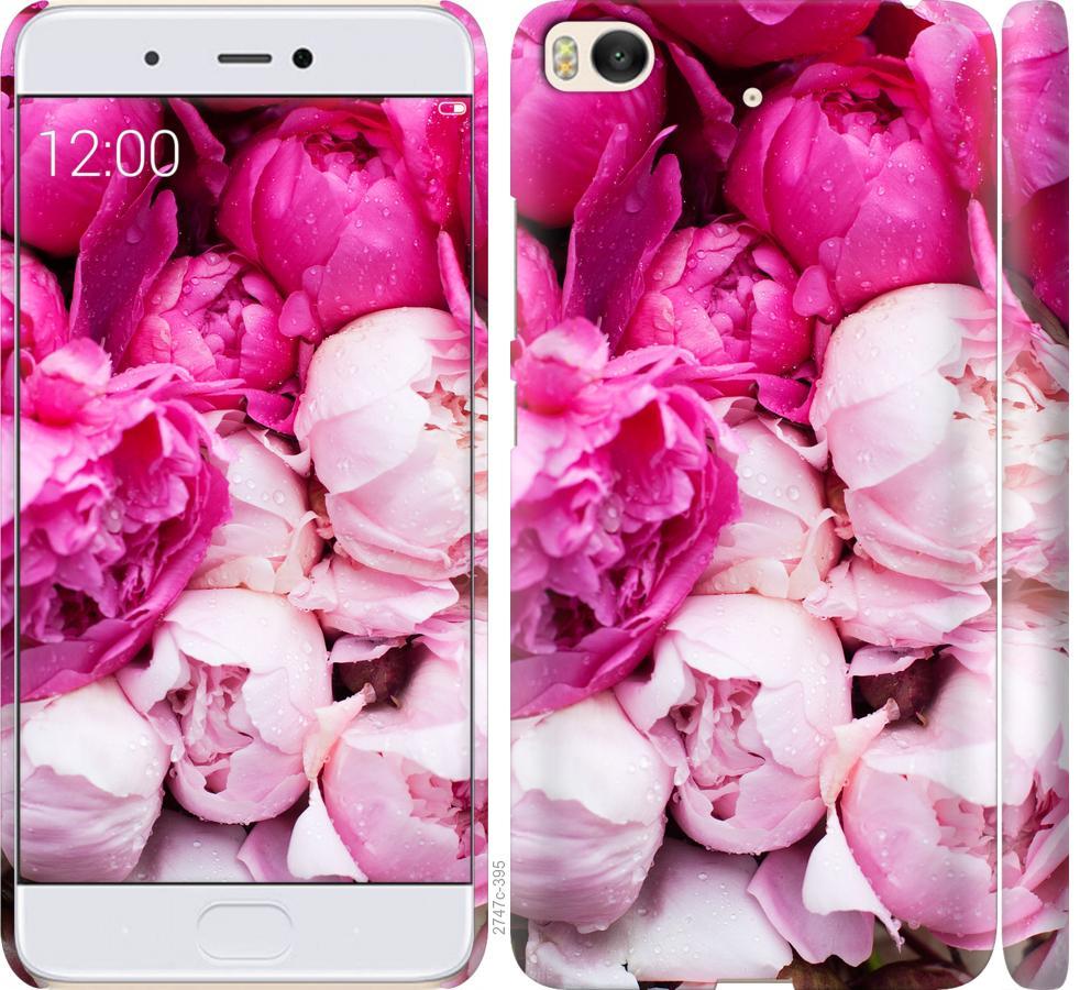 Чохол на Xiaomi Mi 5s Рожеві півонії
