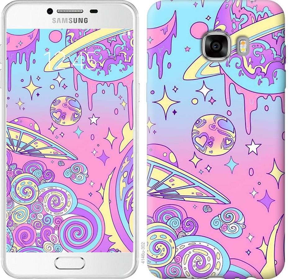 Чехол на Samsung Galaxy C7 C7000 Розовая галактика
