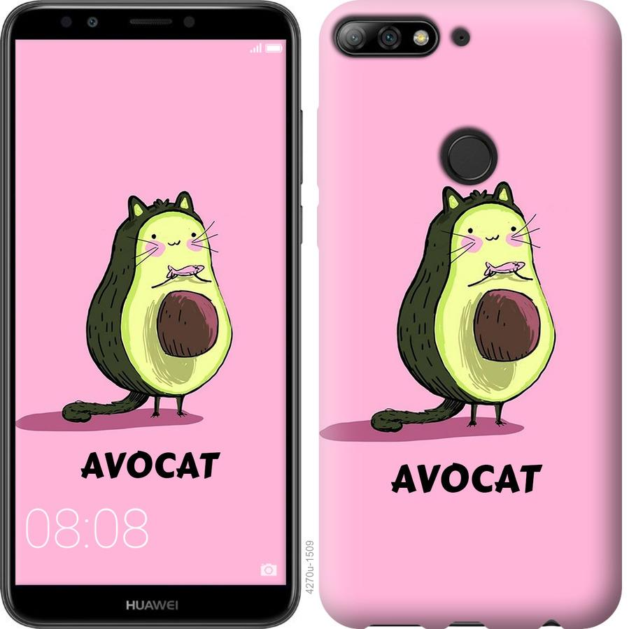 Чехол на Huawei Y7 Prime 2018 Avocat