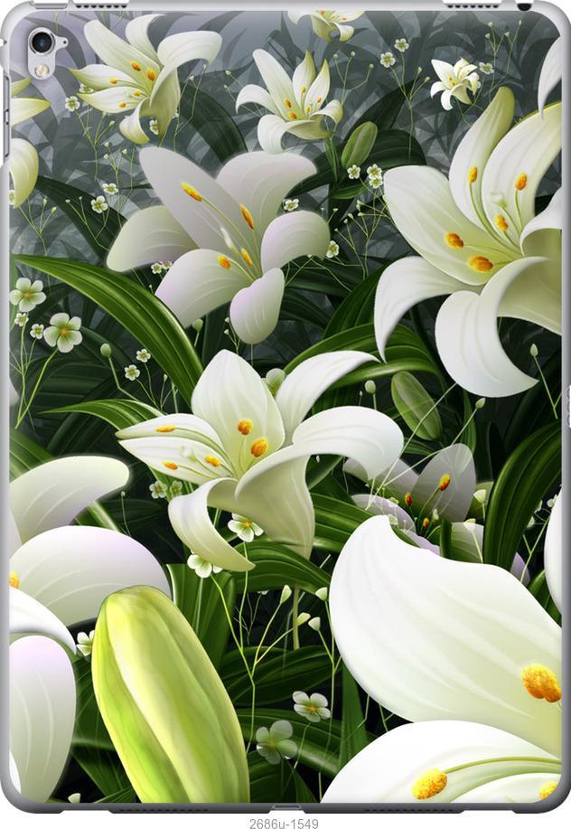 Чехол на iPad Pro 12.9 Белые лилии