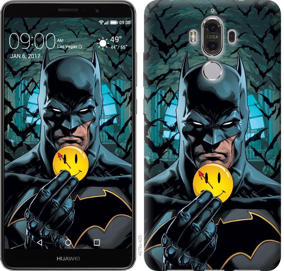 Чехол на Huawei Mate 9 Бэтмен 2