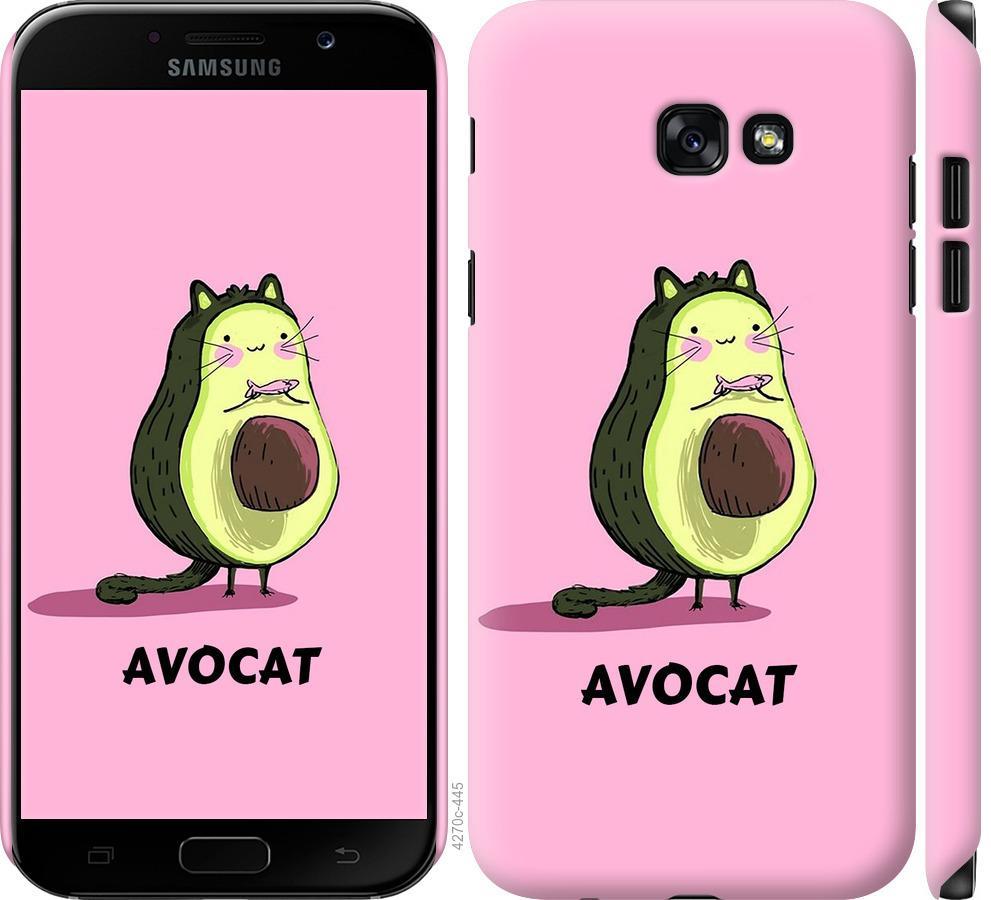 Чехол на Samsung Galaxy A7 (2017) Avocat