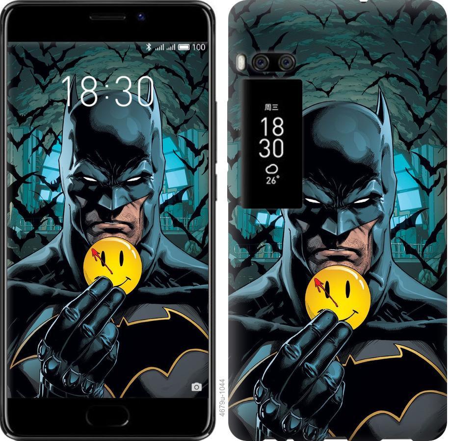 Чехол на Meizu Pro 7 Бэтмен 2