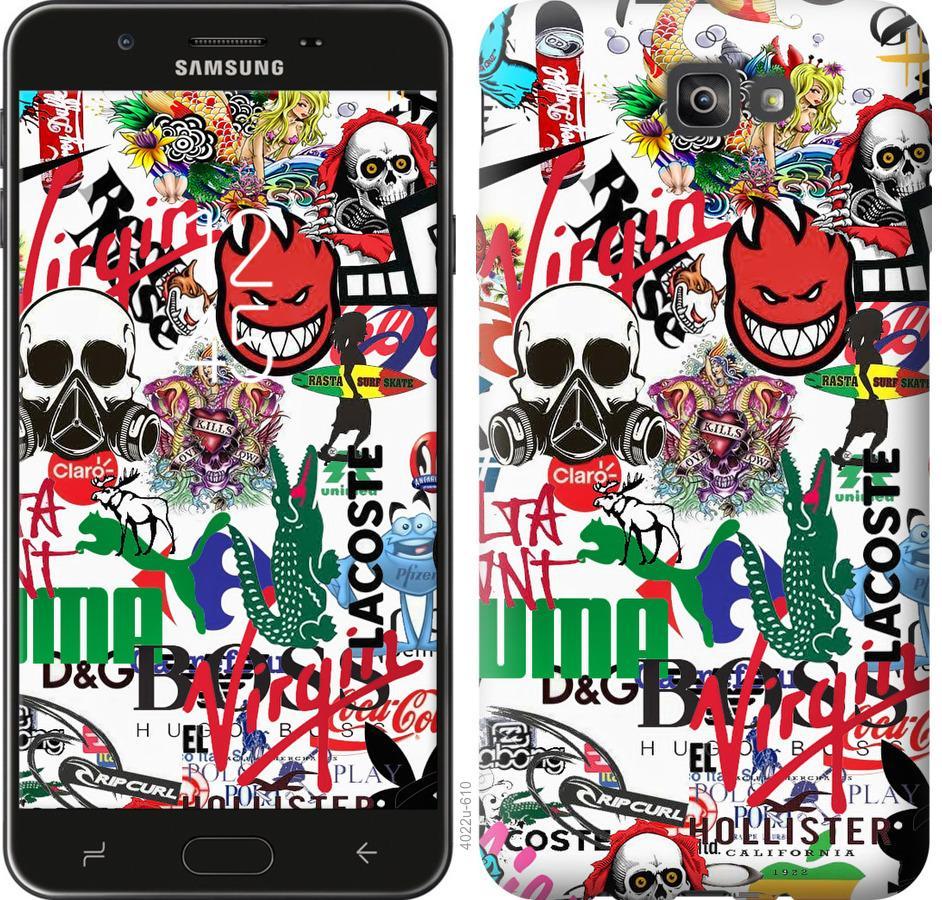 Чехол на Samsung Galaxy J7 Prime Many different logos