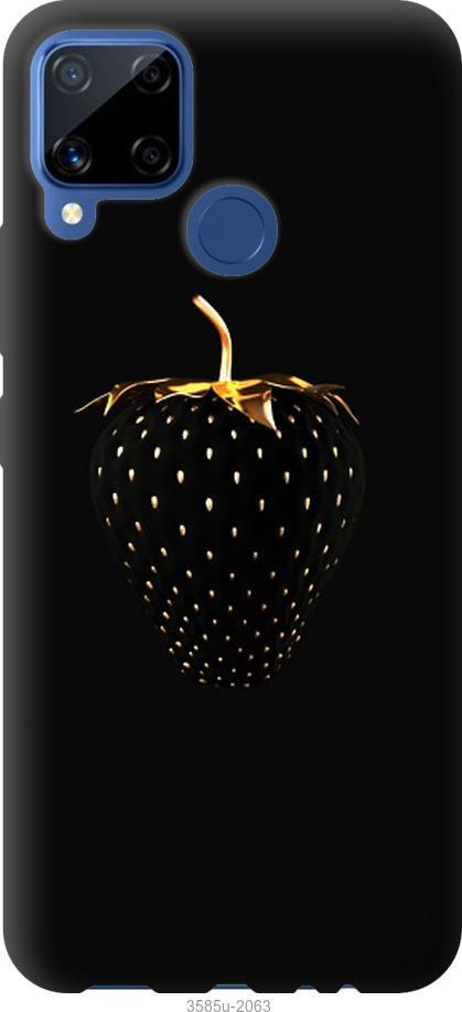 Чехол на Realme C15 Черная клубника