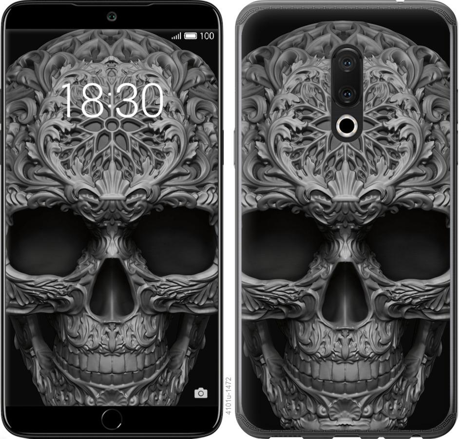 Чехол на Meizu 15 skull-ornament