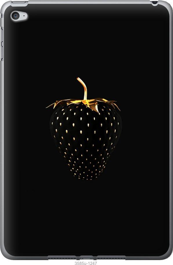 Чехол на iPad mini 4 Черная клубника