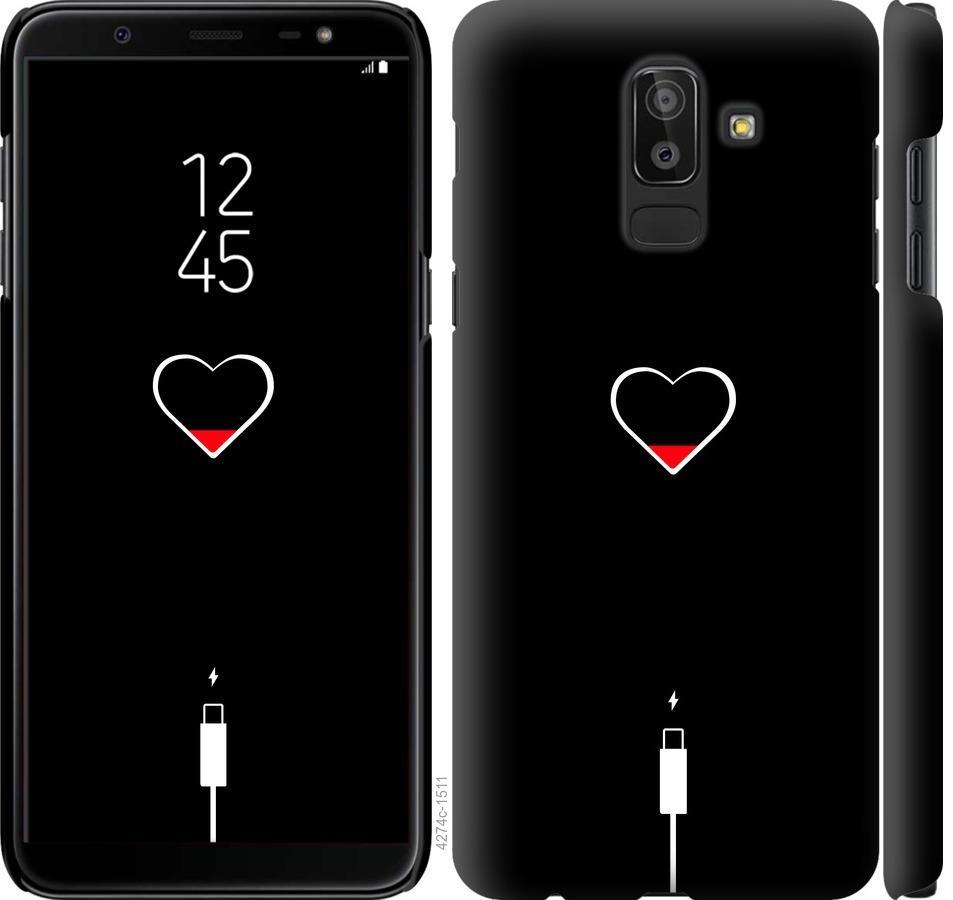Чехол на Samsung Galaxy J8 2018 Подзарядка сердца