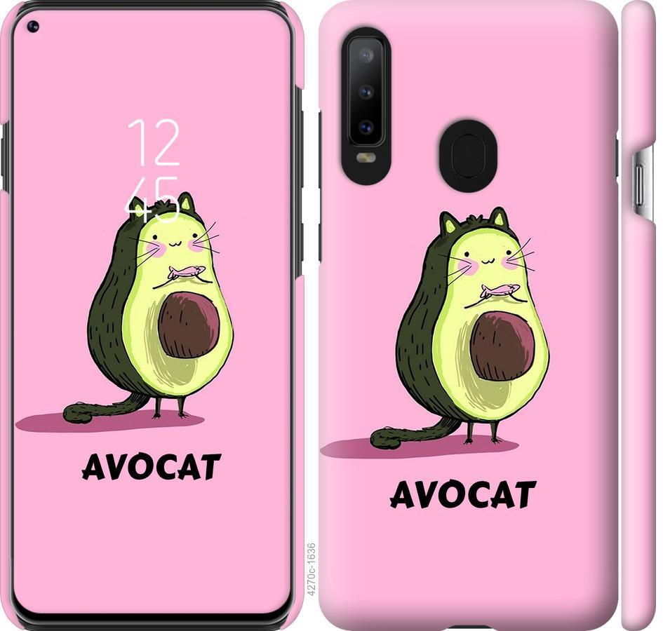 Чехол на Samsung Galaxy A8S Avocat