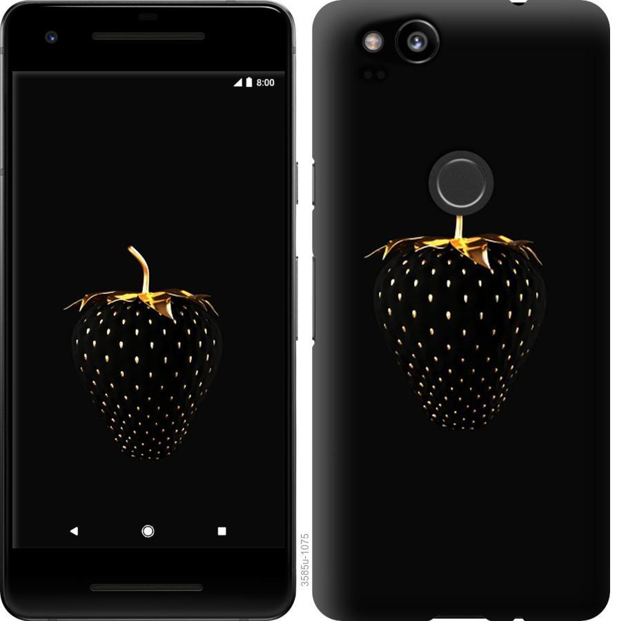 Чехол на Google Pixel 2 Черная клубника