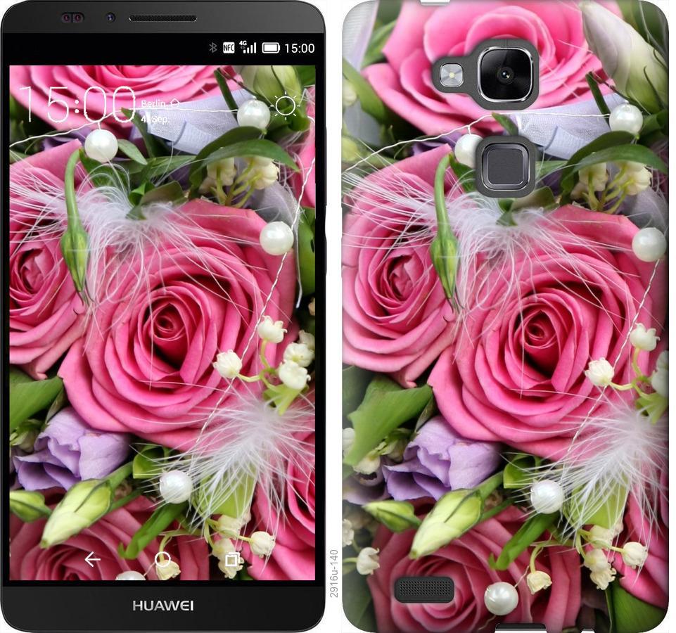 Чехол на Huawei Ascend Mate 7 Нежность
