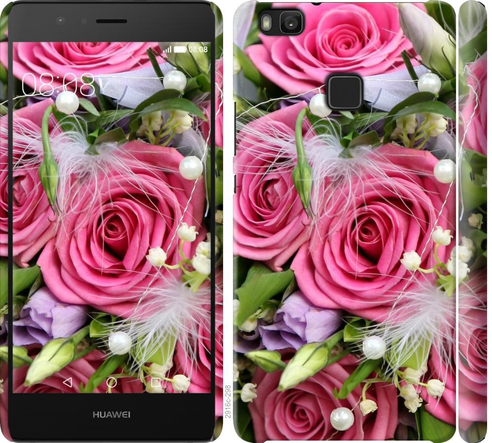 Чехол на Huawei P9 Lite Нежность