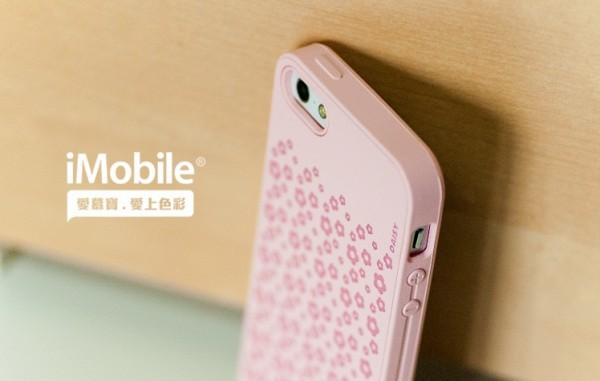 Силиконовый чехол iMobile Impression Laser Series для Apple iPhone 5/5S/SE Daisy / Pink в магазине itsell.ua