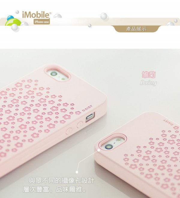 Купить Силиконовый чехол iMobile Impression Laser Series для Apple iPhone 5/5S/SE Daisy / Pink на itsell.ua