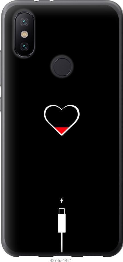 Чехол на Xiaomi Mi Mix 3 Подзарядка сердца