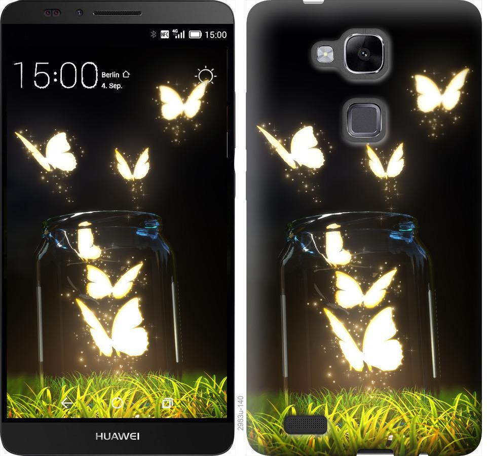 Чехол на Huawei Ascend Mate 7 Светящиеся бабочки