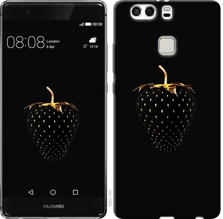 Чехол на Huawei P9 Plus Черная клубника