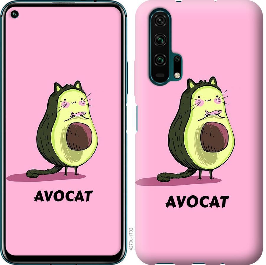 Чехол на Huawei Nova 6 Avocat