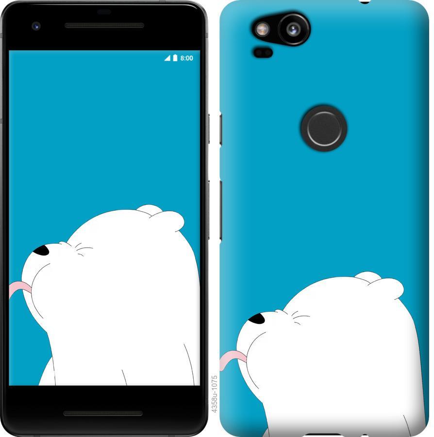 Чохол на Google Pixel 2 Ведмідь 1