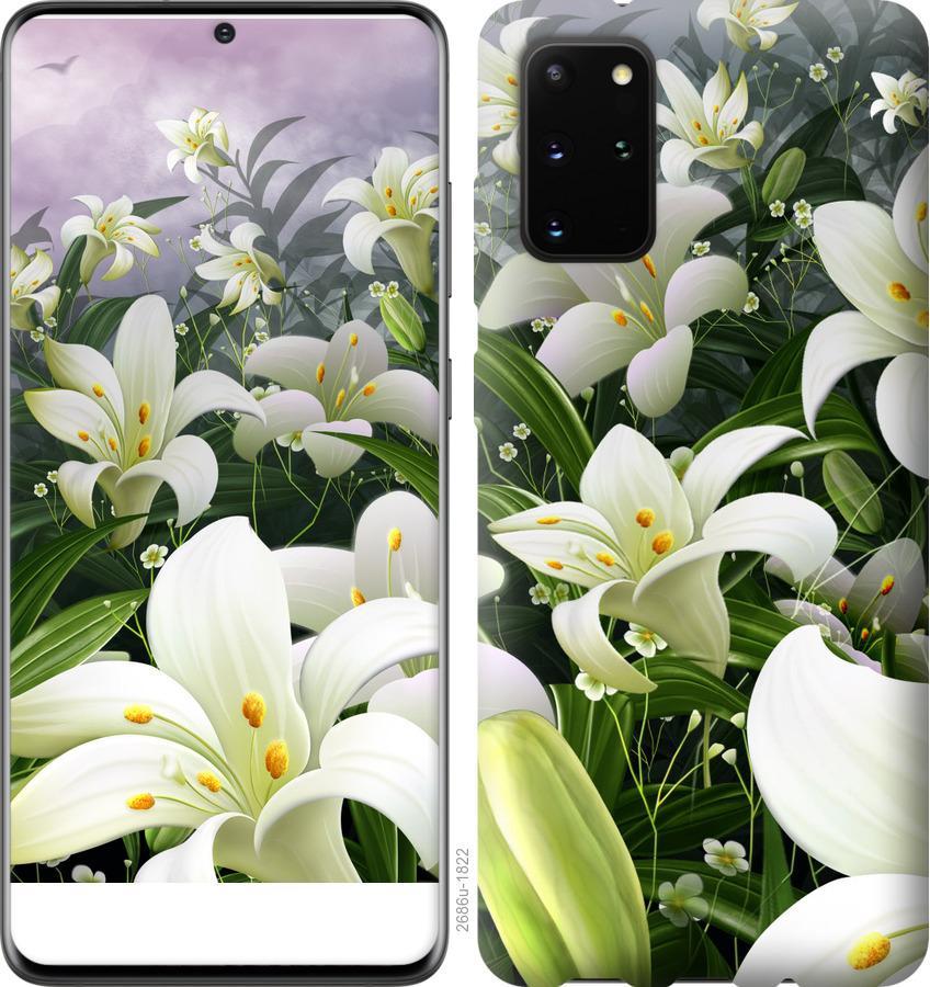 Чехол на Huawei Honor 30S Белые лилии