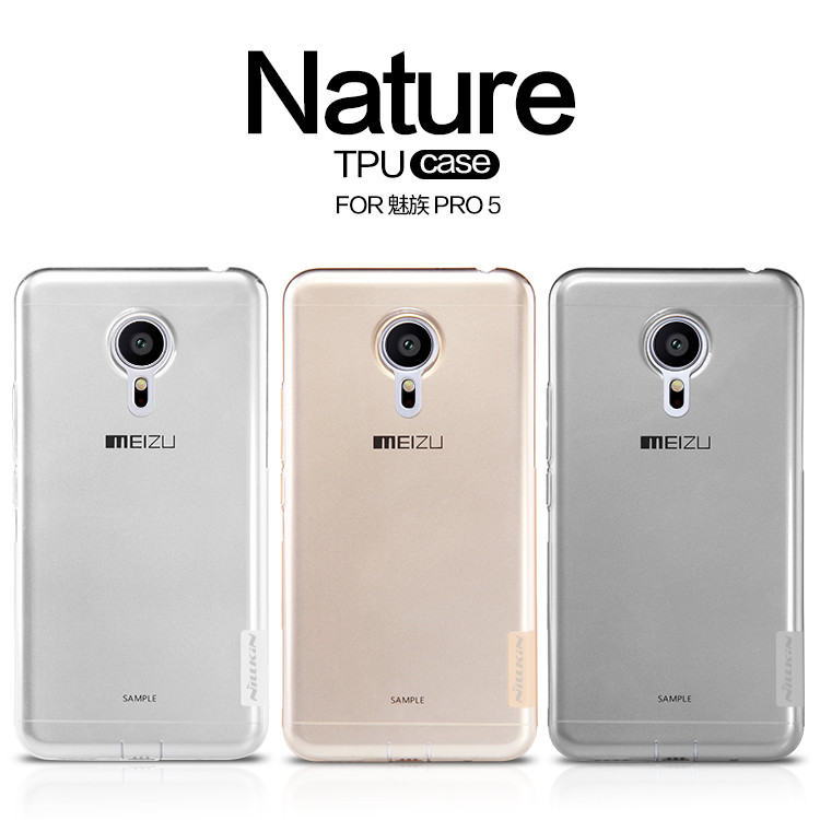 Купить TPU чехол Nillkin Nature Series для Meizu Pro 5 (3 цвета) за 199 грн