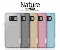 TPU чехол Nillkin Nature Series для Samsung G950 Galaxy S8