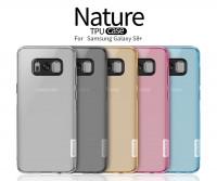 TPU чохол Nillkin Nature Series для Samsung Galaxy S8 Plus (G955)