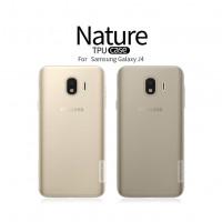 TPU чохол Nillkin Nature Series для Samsung Galaxy J4 (J400F)