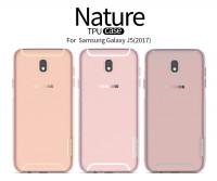 TPU чехол Nillkin Nature Series для Samsung J530 Galaxy J5 (2017)