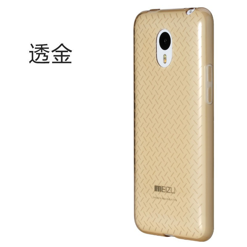 Купить TPU чехол ROCK Ultrathin Slim Jacket для Meizu M1 Note за 150 грн