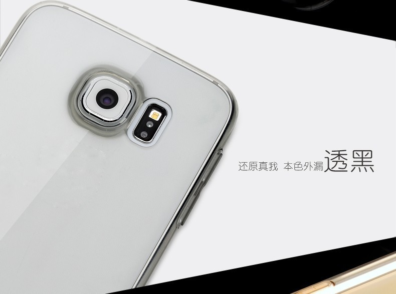 Купить TPU чехол ROCK Ultrathin Slim Jacket для Samsung Galaxy S6 Duos (G920F/G920D) на itsell.ua