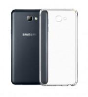 Купить TPU чехол Ultrathin Series 0, 33mm для Samsung Galaxy J5 Prime (2016) (G570F), Epik