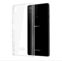 Купить TPU чехол Ultrathin Series 0, 33mm для Sony Xperia Z5, Epik