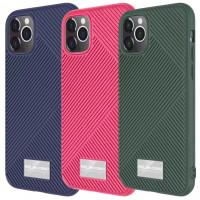 "TPU накладка Molan Cano Jelline series для Apple iPhone 11 Pro Max (6.5"")"
