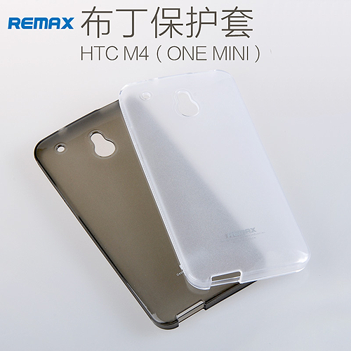 Купить TPU чехол Remax Pudding для HTC One mini / M4 (+ пленка) за 159 грн