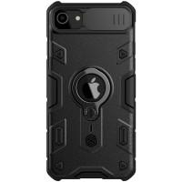 TPU+PC чехол Nillkin CamShield Armor (шторка на камеру) для Apple iPhone SE (2020)