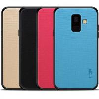 TPU+PC чохол MOFI Liang Shield для Samsung Galaxy A6 (2018)