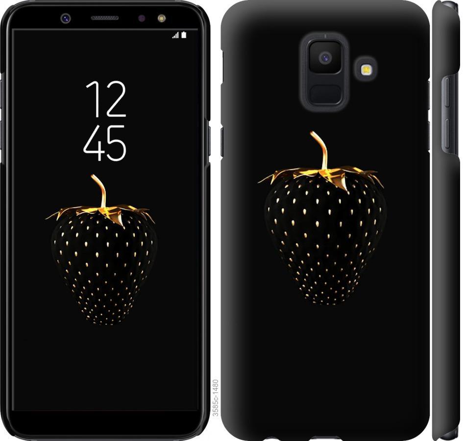 Чехол на Samsung Galaxy A6 2018 Черная клубника