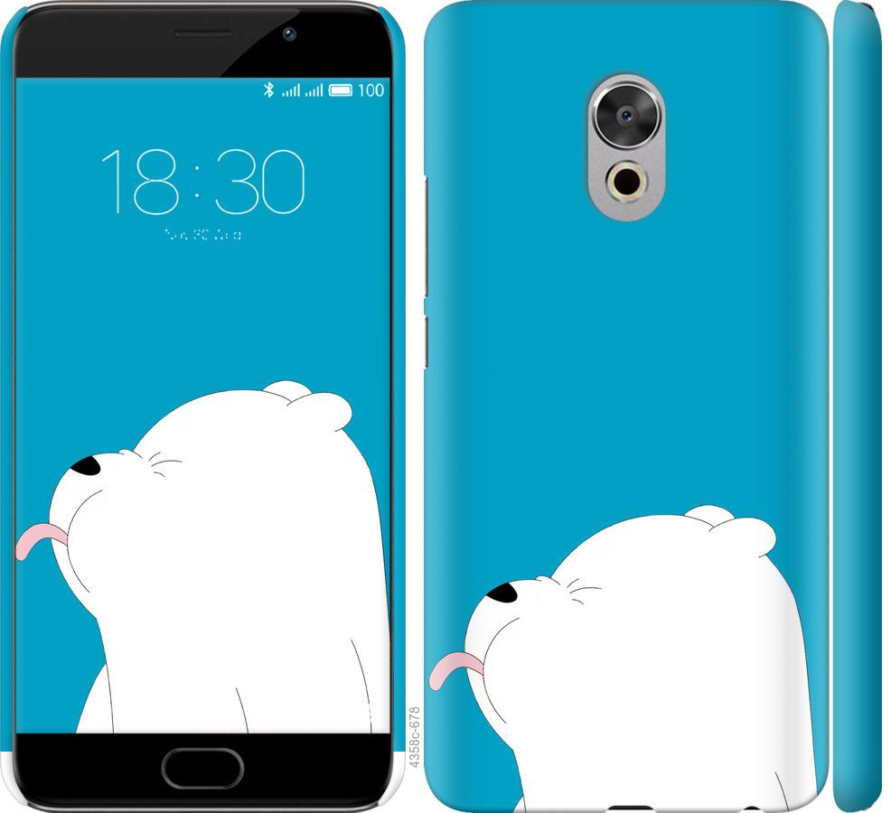 Чохол на Meizu Pro 6 Plus Ведмідь 1