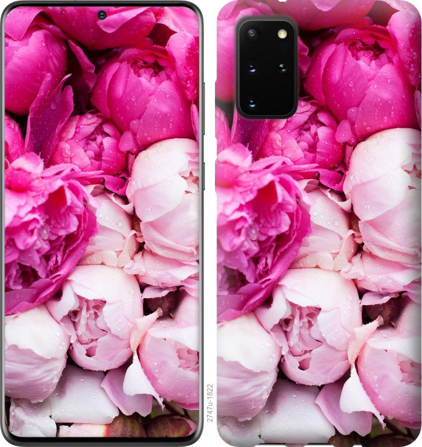 Чехол на Huawei Honor 30S Розовые пионы