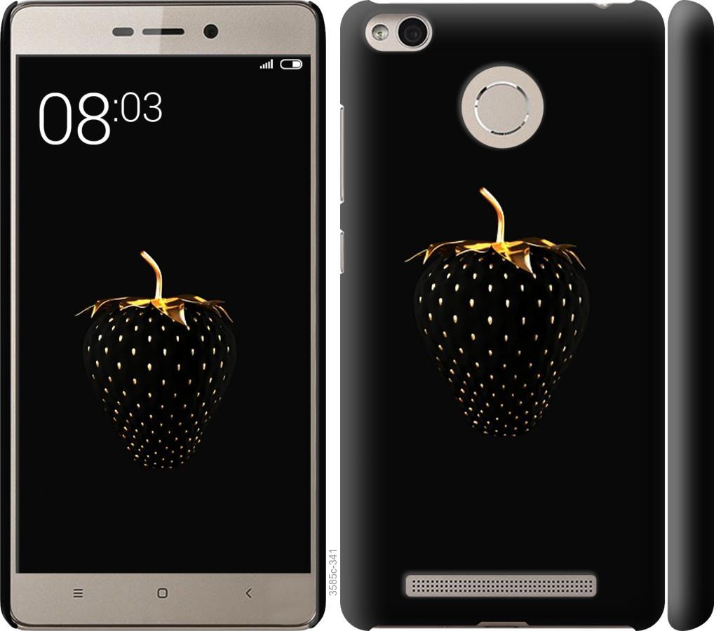 Чехол на Xiaomi Redmi 3s Черная клубника
