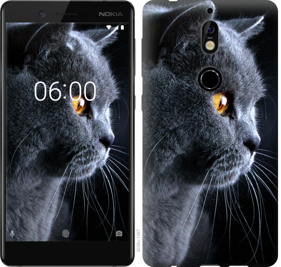 Чохол на Nokia 7 Гарний кіт